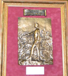Premio General Palafox