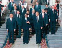 Conferencia de Paz Madrid 1991
